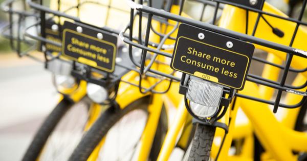 ICARUS | yellow bikes